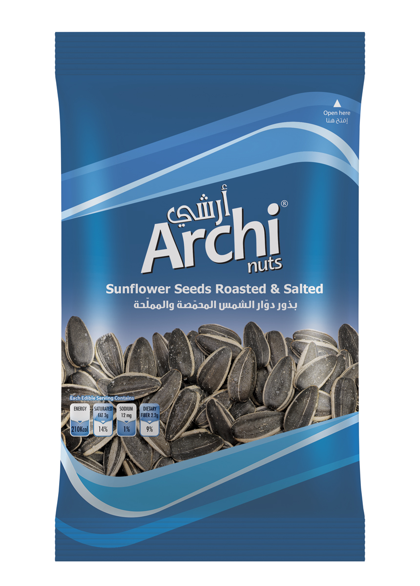 Sunflower Seeds Roasted & Salted Image